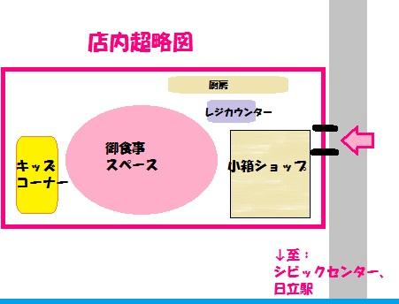 map_20130614211045.jpg