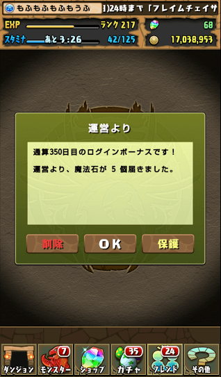 20140928.png