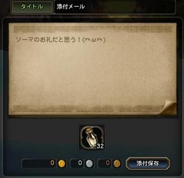 20130516023211db0.jpg