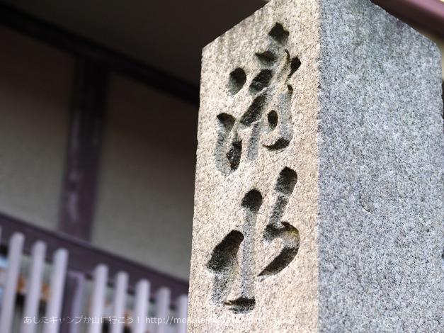 20131129Kyoto01.jpg