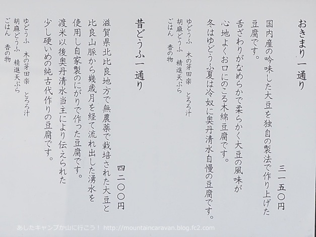 20131129Kyoto19.jpg