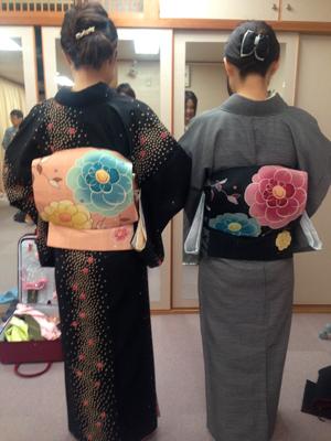 kimono-de-lunch01.jpg