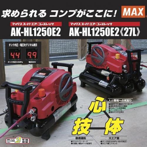 togijiro-img500x500-1374742165rzezkv43835.jpg