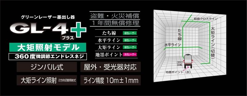 yama-gl4-b03.jpg
