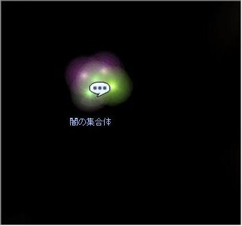 20140104yami.jpg