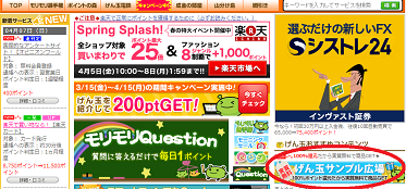 20130407110120823.png