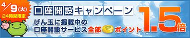 20130409095830c6b.png