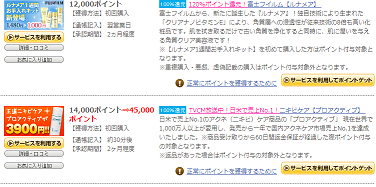 20130416113402035.png