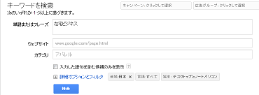 20130502114800b06.png