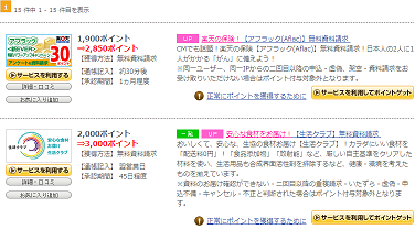 2013052312021584a.png