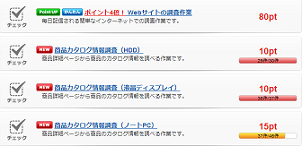 201306111228109ff.png