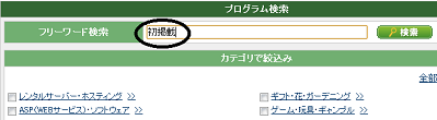 2013061711095819a.png