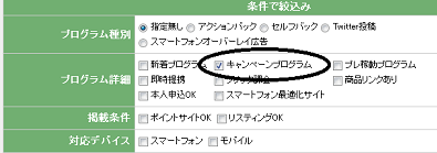 201306171110001ab.png