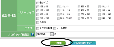 20130617111047ce6.png