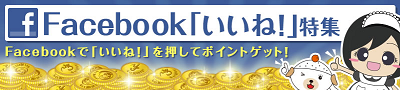 20130701113022bb3.png