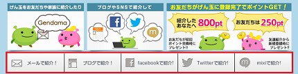 20130719115948f93.png