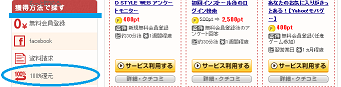 20130719120441859.png