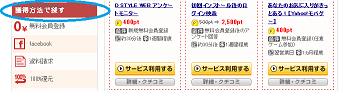 20130719120822cb2.png
