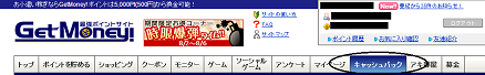 20130805121043b78.png