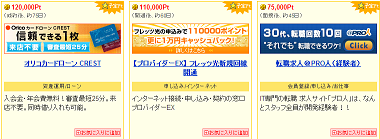 20131002104446890.png