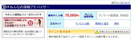20131002105805f0c.png