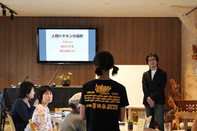 matsumoto-blog.jpg