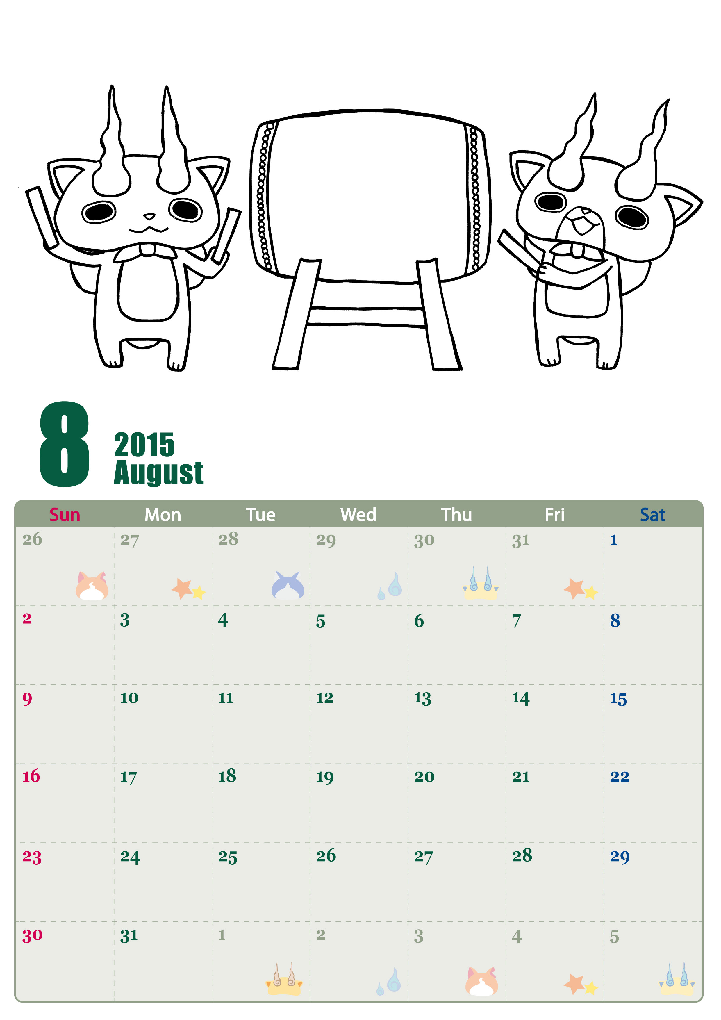 カレンダー カレンダー 印刷 シンプル : ... 2015年 ぬりえ カレンダー 8月