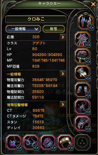 SnapCrab_NoName_2014-10-23_20-10-18_No-00.png