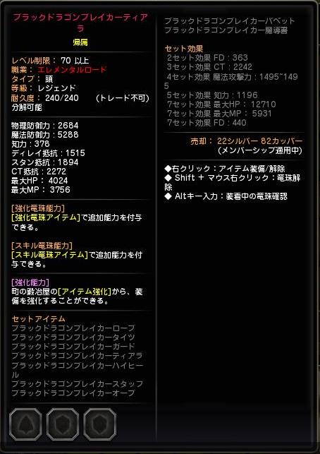 SnapCrab_NoName_2014-11-10_19-54-57_No-00.png
