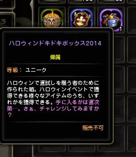 SnapCrab_NoName_2014-11-5_20-45-53_No-00.png