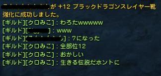 SnapCrab_NoName_2014-9-29_20-11-14_No-00.png