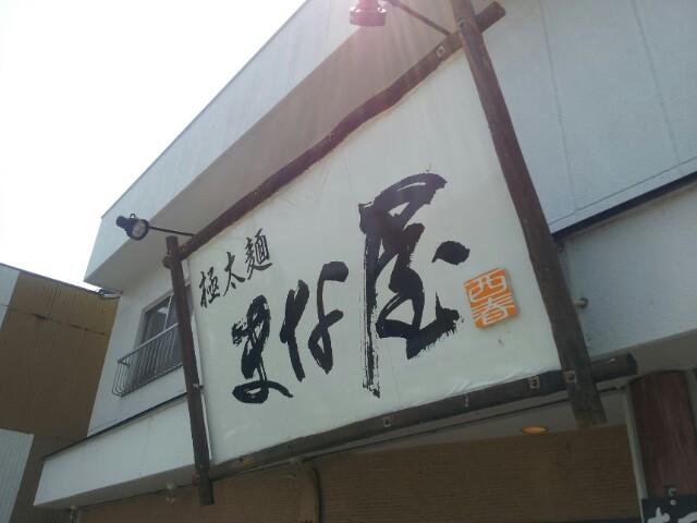 CN_2013_0809_1249_05.jpg