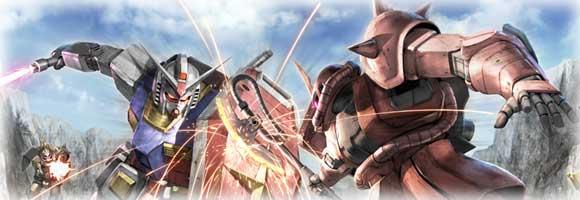 100人同時対戦オンラインアクションゲーム『機動戦士ガンダムオンライン』
