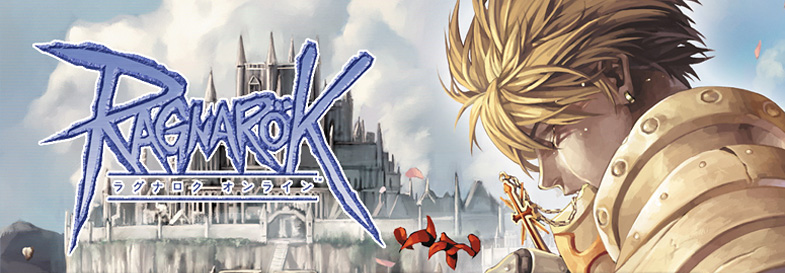 王道オンラインゲームRPG『 ラグナロクオンライン 』