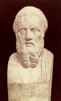 ヘロドトス