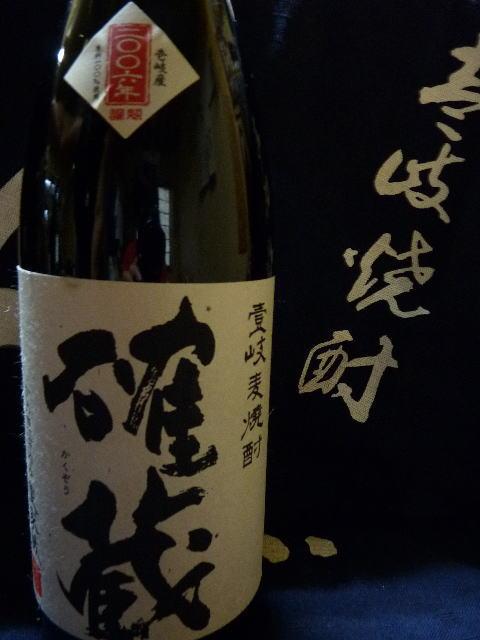 kakuzou2006.jpg