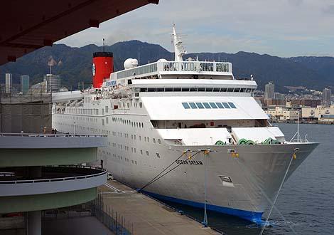 peaceboat01.jpg