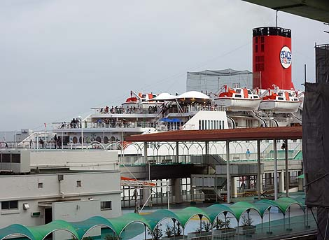 peaceboat02.jpg