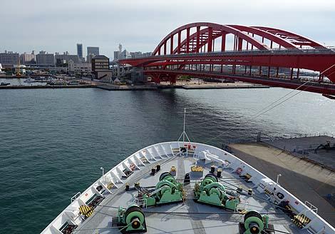 peaceboat05.jpg