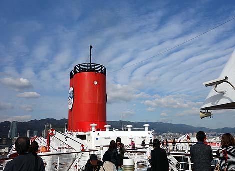 peaceboat07.jpg