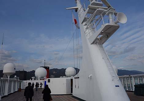 peaceboat09.jpg