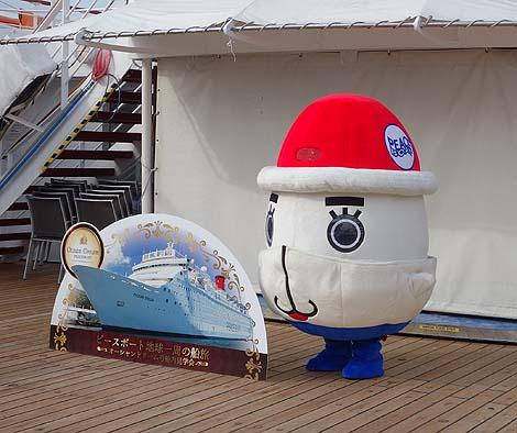 peaceboat11.jpg