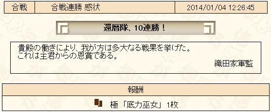 20140107031634cb3.png