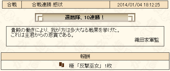 20140107031636faa.png
