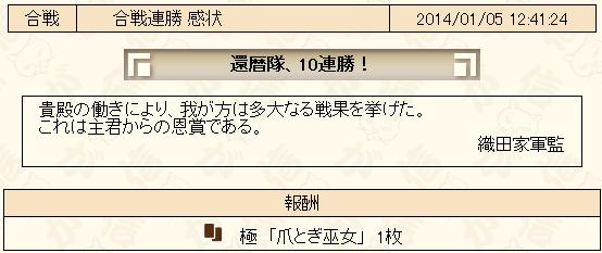 20140107031639e2c.png
