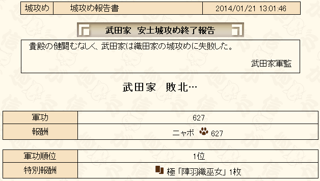 20140122164735edd.png