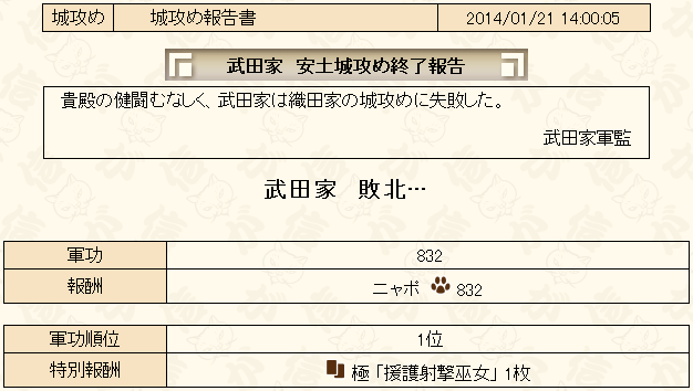 201401221647368ce.png