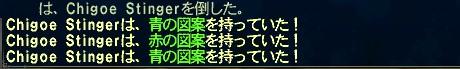 20130601112814e9a.jpeg