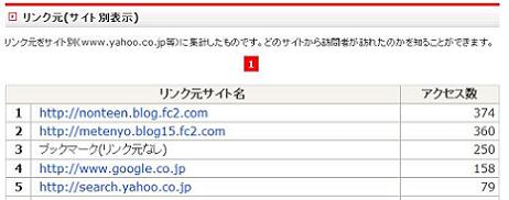 link20130614.jpg