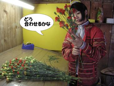 カーネーション花束を作る